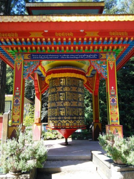 prayer-wheel-description.jpg